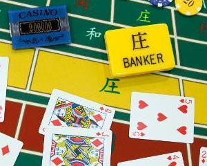 Guvernul nu va mai impozita jocurile de noroc