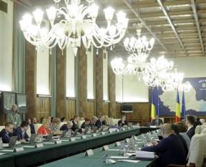 Guvernul a aprobat Tezele prealabile ale proiectului Codului finantelor publice locale