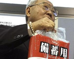 Japonezii au fost sfatuiti sa isi faca stocuri de hartie igienica