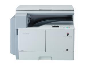 Canon lanseaza noi imprimante destinate IMM-urilor