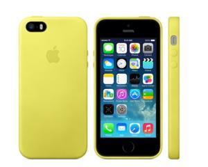 iPhone 5S vine in Romania si prin Koyos.ro