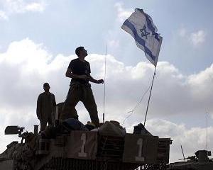 Soldatul israelian Hadar Goldin nu a fost rapit de Hamas, ci a murit in timpul confruntarilor militare
