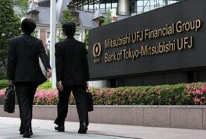 Cea mai mare banca din Japonia isi lanseaza propria moneda digitala