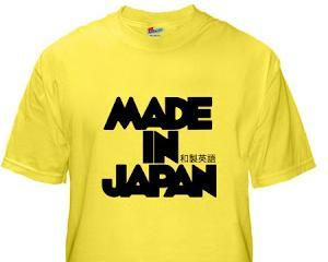 Japonia nu isi doreste ca Marea Britanie sa iasa din UE