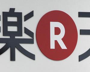 Retailerul japonez Rakuten va cumpara Viber pentru 900 milioane de dolari