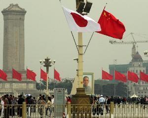 Japonia se inarmeaza in urma tensiunilor cu China