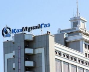 Chinezii cumpara KMG International