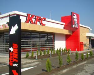KFC a lansat al saselea Drive Thru