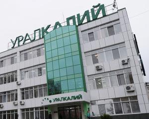 """""""KGB-ul"""" din Belarus, acuzat de rapire in """"razboiul potasei"""""""