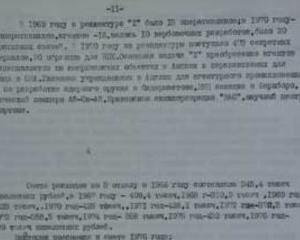 Mii de documente ale KGB au fost puse la dispozitia publicului britanic
