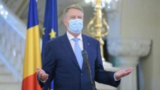 Legea privind organizarea si functionarea Curtii de Conturi, atacata de Klaus Iohannis la CCR