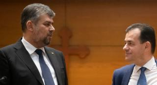 Bomba campaniei electorale a fost detonata miercuri de PSD in Parlament