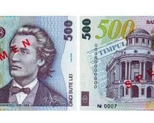 Banca Romaneasca, scrisoare de garantie bancara de aproape 82 milioane lei pentru Romgaz
