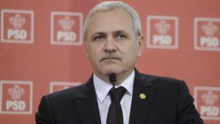 Decizie definitiva. Dragnea castiga procesul cu Penitenciarul Rahova. Fostului sef PSD i-au fost incalcate dreptul la aparare si dreptul la sanatate