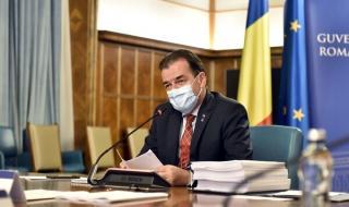 Romania marcheaza prima Zi internationala de constientizare a risipei alimentare