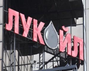 Profitul LUKoil, mai mic in 2013
