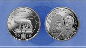 BNR va pune in circulatie o moneda de argint cu tema 140 de ani de la infiintarea Societatii de Cultura Macedo - Romana