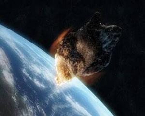 Mai aproape ca Luna, Asteroidul 2014 DX110