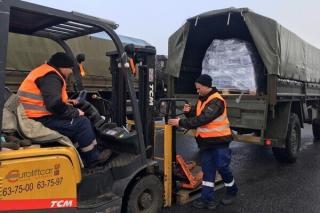 Ministerul Apararii continua sa doneze materiale de protectie sanitara Ministerului Apararii al Republicii Moldova