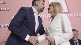 Ciolacu scuza esecul Gabrielei Firea la Primaria Capitalei: A pierdut pentru ca a refuzat orice troc politic