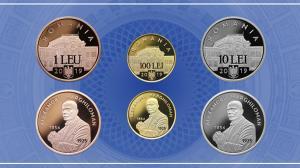 BNR emite un set de monede cu tema Desavarsirea Marii Uniri - Alexandru Marghiloman