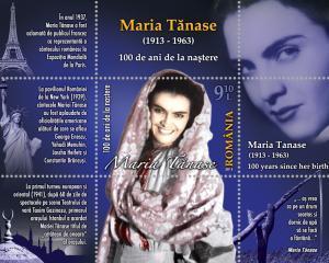 Maria Tanase, pe timbre, la o suta de ani de la nastere