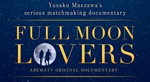 Japonezul Yusaku Maezawa, primul turist spatial, cauta o femeie care sa-l insoteasca intr-un zbor care va orbita Luna