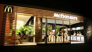 Deschiderea unui restaurant McDonald's in Romania, mai scumpa decat crezi
