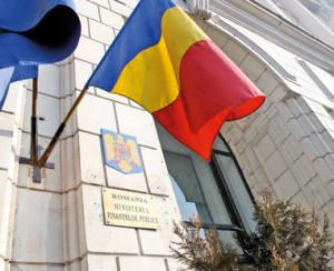 Romania devine membru intr-un Peer Review Group al OCDE
