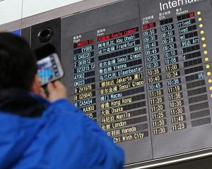 """Responsabilitatea pentru disparitia avionului Malaysia Airlines revendicata de """"Brigada Martirilor din China"""""""