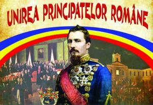 Romania sarbatoreste astazi 160 de ani de la Mica Unire. Anuntul de ultima ora al MApN