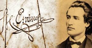 Mihai Eminescu, intreaga opera – aplicatie gratuita pentru telefoanele inteligente