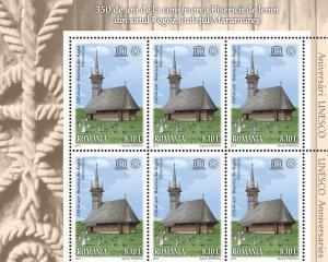 Biserica de lemn din Rogoz, pe timbre