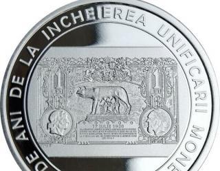 Emisiune numismatica avand ca tema 100 de ani de la incheierea unificarii monetare