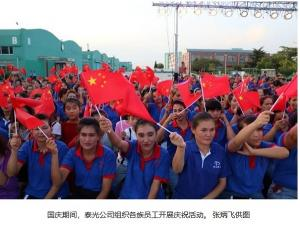 Made in China: un amestec straniu de economie libera altoita pe trunchiul viguros si de neclintit al unei societati dictatorial-discretionare