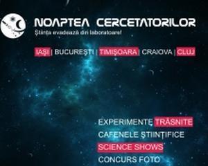 """""""Noaptea Cercetatorilor"""", la Antipa, pe 27 septembrie"""