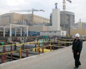 Pauza de 50 de zile la Reactorul 1 de la Cernavoda