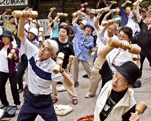 Populatia de octogenari a Japoniei a trecut de 10 milioane de suflete