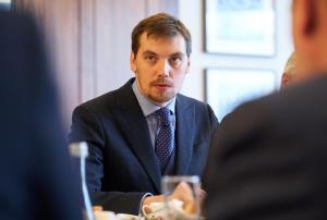 Premierul Ucrainei A DEMISIONAT. Motivul: Ar fi fost inregistrat in biroul sau, cand vorbea despre presedinte