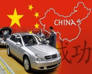 Opel se retrage din China
