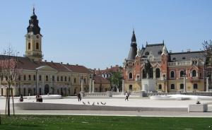 Top 5 orase eficiente unde primariile au accesat fonduri de la stat si de la UE