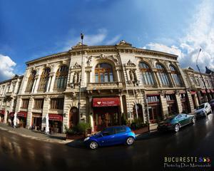 Bucuresti 555 - Palatul Bragadiru