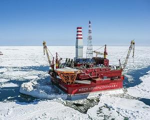 Goana dupa petrol pune in pericol o zona vitala pentru sanatatea planetei