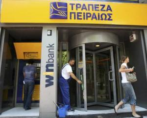 Piraeus Bank nu va fi nationalizata... deocamdata