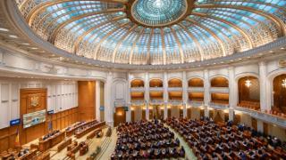 PNL cere tuturor partidelor din Legislativ sa se delimiteze categoric si public de AUR: Trebuie sa aratam ca suntem Parlamentul unei tari europene