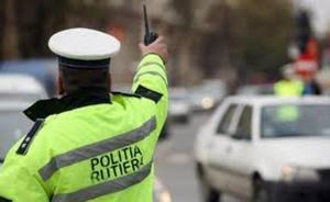 PNL propune inchisoare pe viata pentru persoanele care ucid politisti aflati in misiune