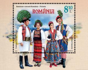 Romania si Polonia, emisiune comuna de timbre