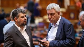 Pe cine va propune PSD ca premier, daca va castiga alegerile parlamentare? Raspunsul lui Marcel Ciolacu