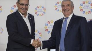 Tariceanu anunta programul anticriza al Pro Romania: Redeschiderea tuturor restaurantelor si cafenelelor