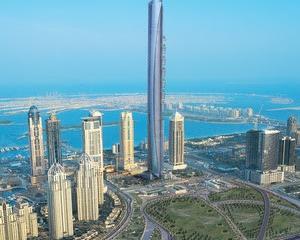 Emirul din Qatar a abdicat si ii va preda puterea fiului sau